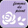 【femme de pivot】女の子向けの可愛くてお洒落な壁紙セット。