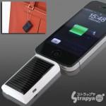 【iPhoneアイテム】超小型ソーラー充電器。iPhone・iPod対応