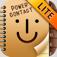 【パワーコンタクト Lite版】カワイイ!アドレス帳。女子におすすめです☆
