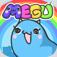【育成ゲーム MEGU.】ゆるふわ育成ゲーム!可愛いキャラクターMEGUを育てて楽しめるアプリ。