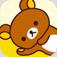 【リラックマTouch!】究極の癒し系キャラ、リラックマで和めるアプリ。