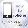 【iPhoneの使い方】iPhoneの意外と知らなかった機能が満載な説明書のアプリ。