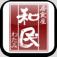【ワタミアプリ】和民グループのお得なクーポンとお店が検索できるアプリ。無料!