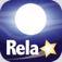 【Relax Melodies】リラックスできる音の数々をMIX!環境音や綺麗なメロディーを重ねてリラックス効果を得られるアプリ。無料!