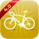 【Cyclemeter】毎日の自転車通勤やランニング・ウォーキング等のお供に!iPhoneがGPSスポーツ時計になるアプリ。