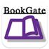 【BookGate】簡単に書籍を購入して本棚で管理出来るアプリ。無料。
