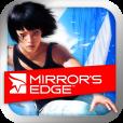 鮮やかなグラフィックスは必見! Retinaディスプレイの性能を最大限に活かした爽快感あふれるランナーゲーム【Mirror's Edge】