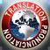 【53言語の翻訳+朗読+発音ルビ – Google VS. Bing – iPronunciation】発音も読み方もお任せの万能翻訳アプリ!