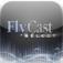 【FlyCast Select】洋楽好きは必見!2000以上のチャンネルが無料で楽しめるネットラジオアプリ。音楽だけでなく様々なジャンルが用意されています。