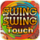 【SwingSwing Touch】グラフィックが綺麗で見た目にも楽しめる音ゲー!