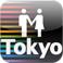 【Tokyo Subway Guide】迷路のような地下鉄もスムーズに乗りこなせる!東京地下鉄マップアプリ