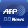 【AFPBB News】国際ニュース「AFPBB News」の最新ニュースが無料で読めるアプリ。