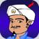 【Akinator】これは面白い!想像したキャラクターや有名人などをピタリと当ててくれる凄いアプリ。