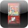【ガチャコン】コレクションを楽しもう!昔懐かしのガチャガチャができるアプリ。