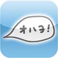 【朝時間.jp】これであなたも朝美人!朝方生活のヒント満載のアプリ。