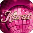 【Karat】カラオケでの「何歌おう?」が解決♪ 多彩な曲検索機能で歌本いらずです!