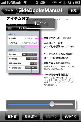 rails pdf ページごと ファイル分ける