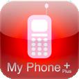 【My Phone+】自分の携帯番号やアドレスを瞬時に表示。とっさの時に役立つアプリ。