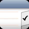 【次にすること】シンプルながら機能充実なタスク管理ツール。
