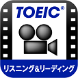 【TOEICビデオ統合版】TOEICのスコアアップに!レッスン形式のビデオ学習アプリ。