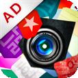 【Threat Letter Lite】可愛い&お洒落な画像が作れるアプリ。写真と一緒にメッセージを届けよう♫