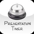 【プレゼンタイマー】大切な発表の事前練習に!シンプルなプレゼンテーション用のタイマー。