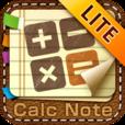 【計算ノートLite】電卓+ノート。簡単な計算と一緒にメモを残したい時に。無料版。