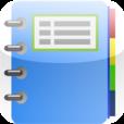 """【手帳の付録】最強の便利ツール。さまざまな""""手帳の付録""""がひとつにまとまったアプリ。"""