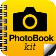 【PhotoBook Kit for iPhone/iPod touch】コレはカワイイ!小さなデジタルフォトブックをあなたのホーム画面に。