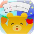 【シンプル・ダイエット 〜記録するだけ!簡単体重管理〜】本当にシンプル!デザインが可愛い体重記録アプリ。
