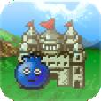 【ガイラルディア】魔王を倒す旅に出かけよう!王道系RPGゲームアプリ。