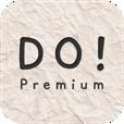 【Do! Premium – シンプルでいい To Do List】ノートに手書きしたようなデザインが可愛いリスト作成アプリ。