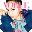 【VOGUE girl No.1】ガールのための新世代マガジン!盛り沢山のコンテンツが無料で読めます♪