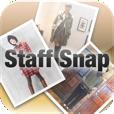 【STAFF×SNAP】オシャレ好きさん必携♪ ショップスタッフの着こなしスナップが毎日更新されるアプリ。
