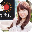 【美人天気】電力使用状況などもチェック可能。 綺麗なお姉さんが登場する癒し系お天気アプリ。