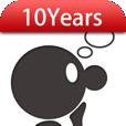 【10Years】10年先までの夢や目標を入力して見やすく表示するアプリ。いつでも思い出してモチベーションUP!