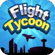 【Flight Tycoon】航路を作って飛行機を飛ばそう!街を発展させたり飛行機をグレードアップしたりして楽しめるゲーム。