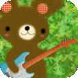 【BearsBand】かわいい動物キャラクター達が演奏してくれる!癒し系音楽アプリ。