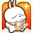 【マシマロフォト】独特な表情がたまらない!ウサギのキャラクター「マシマロ」をテーマにした素材で写真を飾ろう♪