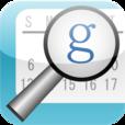 【マイカレンダー】Web上の画像や写真を検索してオリジナルカレンダーを作れるアプリ。スライドショーで画像が次々と変わります♪