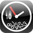 【gravity clock】「重力」を感じられる不思議な時計アプリ。Twitterの簡易表示も可能。