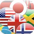 【クニドコ】国旗逆引き機能が便利!世界各国の情報をすぐに検索できるアプリ。