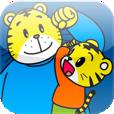 【おやこFit】身体を使って楽しくゲーム!親子の協力プレイでランキング上位を目指そう♪