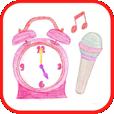 【録音アラーム-国際版】お気に入りの声で朝起きれる!録音した音声でアラームを鳴らせるアプリ。