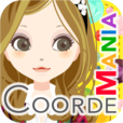【Coorde Mania】憧れのスタイリストになりきろう★オシャレセンスを磨けるアプリ。