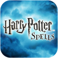 【Harry Potter: Spells】ハリー・ポッターの世界を楽しめるアプリ。お手本通りに杖を振って魔法を繰り出そう!