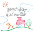 【Good Day カレンダー】のんびりとした雰囲気が可愛い!一言日記にも使えるシンプルカレンダーアプリ。