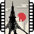 【Tokyo Vista】東京の様々なスポットを、美しいBGM付きのタイムラプス動画で紹介してくれるアプリ。