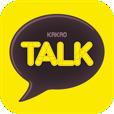 【カカオトーク KakaoTalk】世界中どこでも無料で使える!リアルタイムで気軽に楽しめるチャットアプリ。