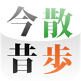 【今昔散歩】江戸時代や明治時代の地図を、現代の地図と重ね合わせて見れるアプリ。